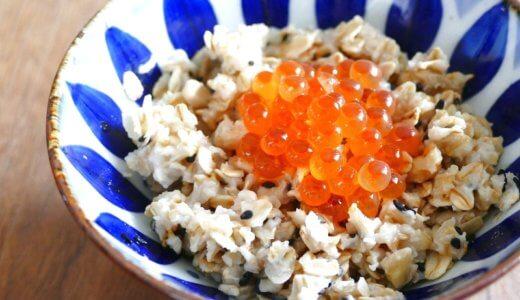 ちょらの雑穀【公式通販】雑穀米が好きな人におすすめ全粒穀物ごはん
