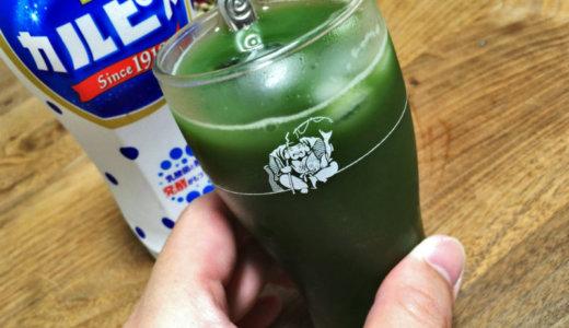「のどカラカラ・・・」そんなときは!カルピス青汁!
