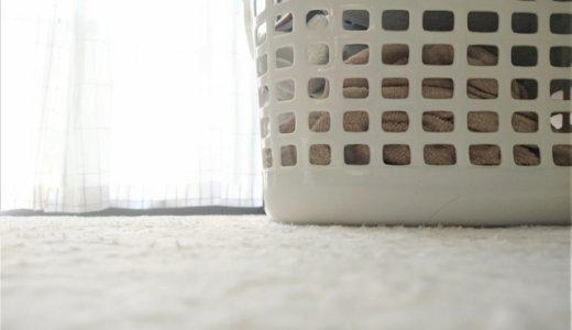 柔軟剤を調べていたら、洗濯の仕方を学ぶことになった!