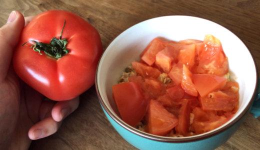 トマトのおいしい食べ方(レシピ)はサラダでなく雑穀だった!?