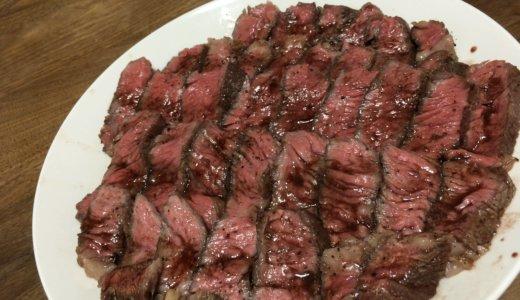 スーパーの安い牛ステーキをおいしくする調味料発見!