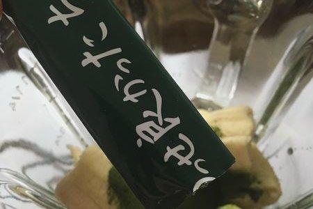 寒い朝でも元気にシロカのブレンダーで青汁スムージーをいただきます!