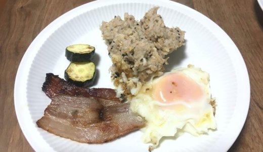 朝食に簡単便利な「ちょらの雑穀」食物繊維もばっちり補充できます!