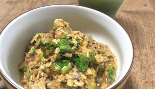 イタリアン風にリゾットを「ちょらの雑穀」で作り簡単朝ごはんです