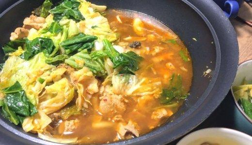 冬はやっぱり鍋がいちばん!ホルモンでチゲ鍋を作りましたよ