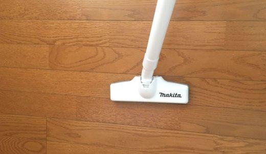 ダイエットに掃除機?え!私掃除好きですよ、自然にやってたんだ