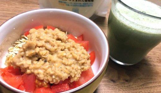 納豆ご飯!?いやいや、納豆雑穀です!おいしく健康的な朝ごはん