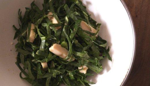 【ローソン】サラダチキン(炙りチーズ)は、「ケール」で絶品に。