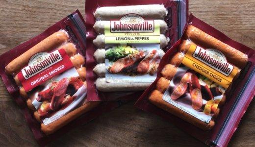 【絶品レシピ】ジョンソンヴィル「レンジ調理」で健康食に変える方法