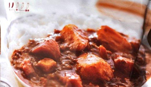 無印良品「ごろごろ野菜と豚ひき肉の大盛りカレー」まるで手料理だ!