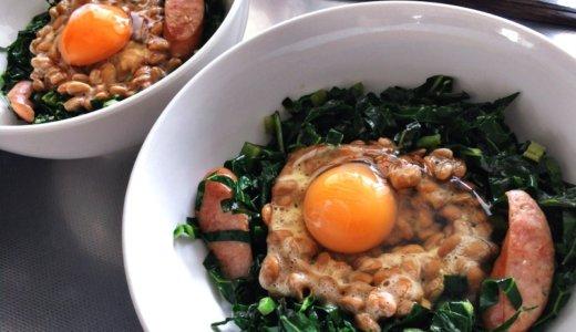 太る代名詞、肥満の大敵「スタミナ丼」が、青汁化でヤセる料理に。