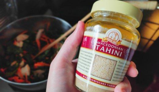 加熱しない練りごま!?「タヒニ」で仕上げたシンプルサラダ