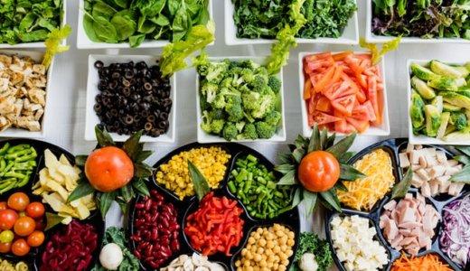 青汁は、野菜350g(野菜不足)よりも「野菜の質」を大切に。