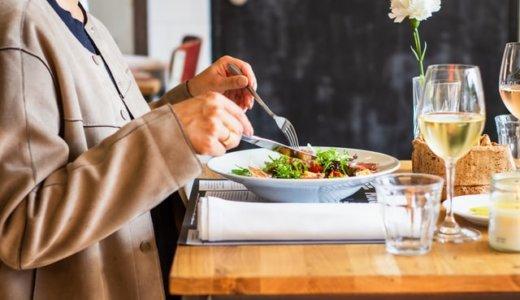 青汁にダイエット効果を求めるなら「食前に飲む」そして「食べる」