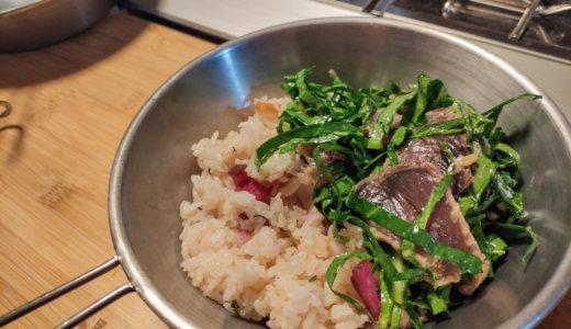 かぼすとニンニクが香りが心地いい!ケールと鰹のタタキをサラダに。
