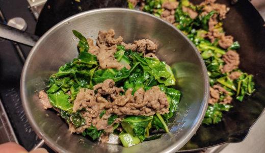 キャンプで疲れて帰ってきた日の晩御飯に「牛肉とケールの焼肉炒め」