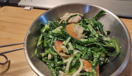 「グリルチキンとケールのサラダボウル」で代替食ダイエット