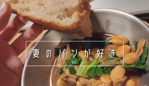 大好きな「ミカパン」に合う煮込み(スープ)を作りたい。